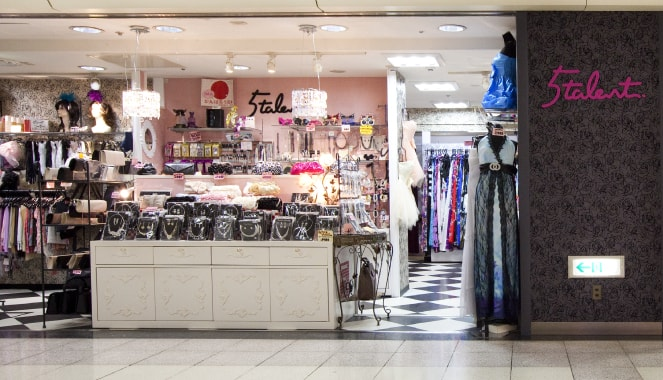ea95e94bb96c7 新宿駅で買えるキャバドレス店舗5選!歌舞伎町にお店多数