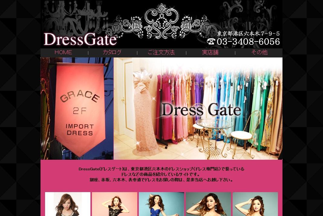 9f58d3f4fcece 六本木駅でキャバドレスを購入できる店舗一覧